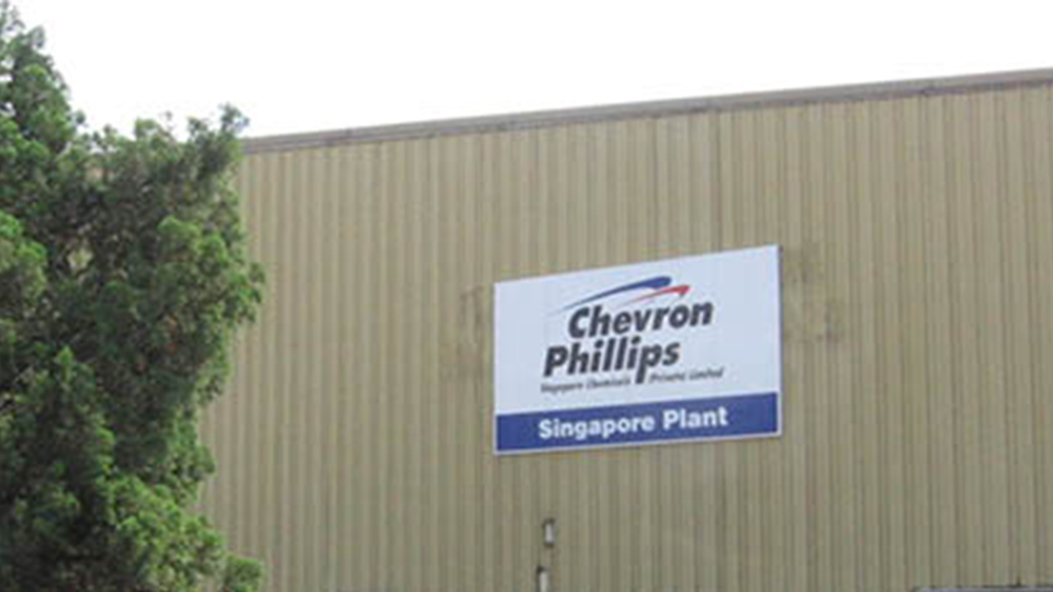 Chevron Phillips Singapore Chemical (CPSC) facility in Jurong Island, Singapore